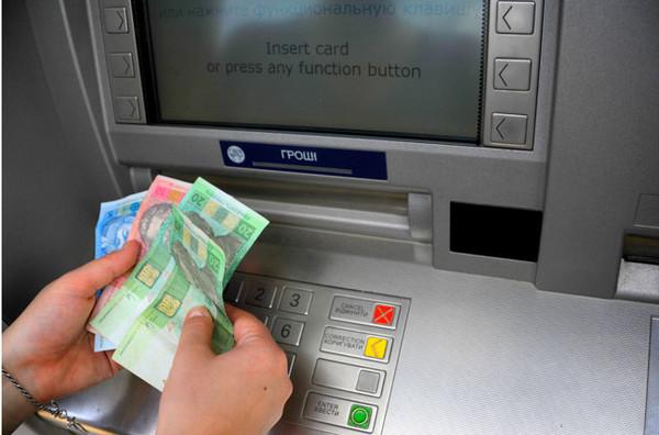 8 постоянных ошибок при работе с банкоматом