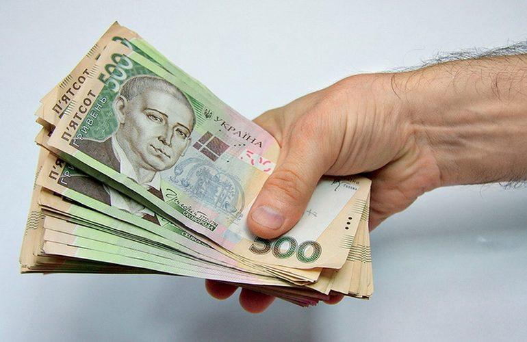 оформить онлайн кредит