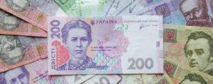 Интересные факты об украинских банкнотах
