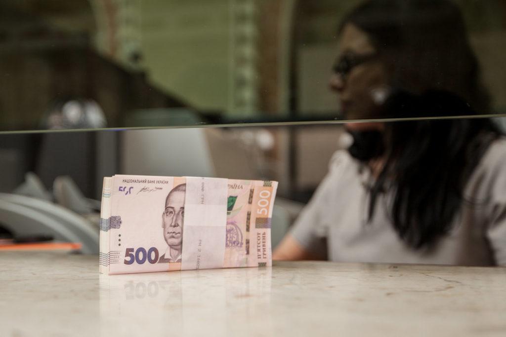украинские банки обманывают своих клиентов