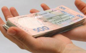 деньги для оплаты долгов по коммуналке