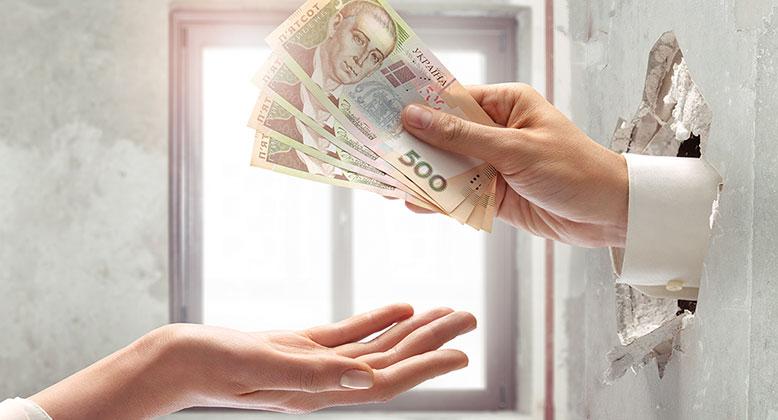Можно взять кредит украина можно ли получить кредит при рефинансировании