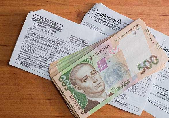 Оформить кредит для оплаты коммунальных услуг