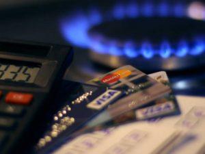 Теплый кредит в Украине в 2020