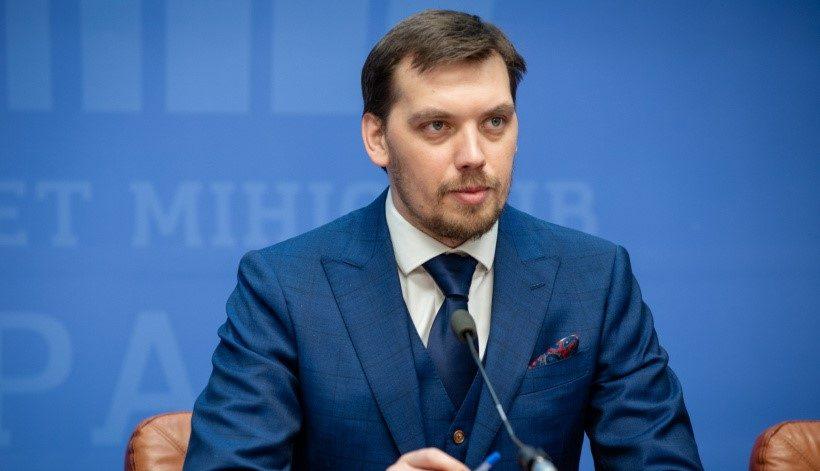 Получить компенсацию по бизнес кредиту в Украине