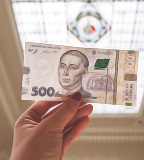 Как различить фальшивые деньги от настоящих?