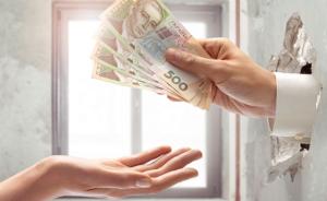Отмена штрафов за неуплату кредита