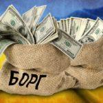 Мировой кризис и дефолт в стране