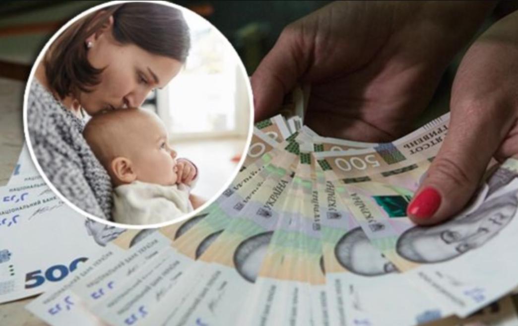 Пособия матерям-одиночкам: нововведения 2020
