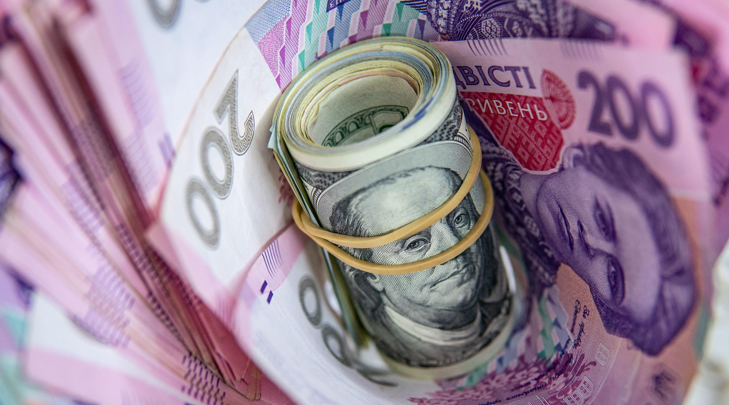 Кредит до 100 000 гривен наличными или на карту