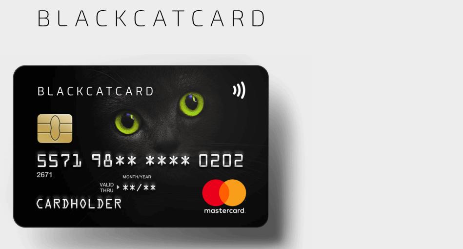 Получить кредитную карту blackcatcard