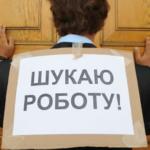 Пособия по безработице на период карантина