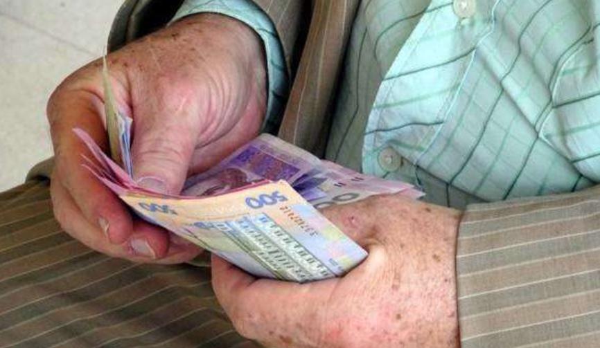 Как оформить пенсию в Украине