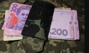 Повышение пенсий военным пенсионерам в Украине