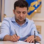 Стипендии в Украине в 2020 году