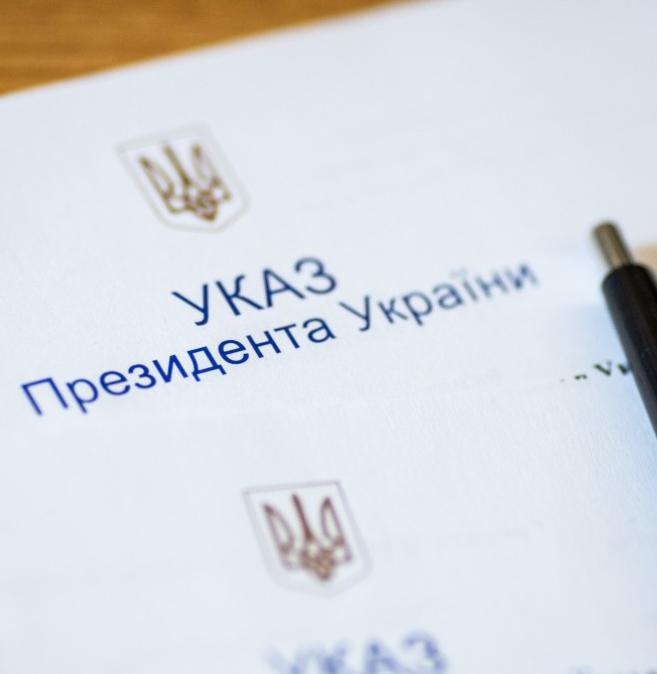 Размер президентских стипендий в Украине