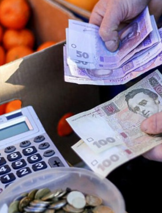 Увеличения прожиточного минимума в Украине