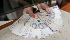 Контроль над денежными переводами