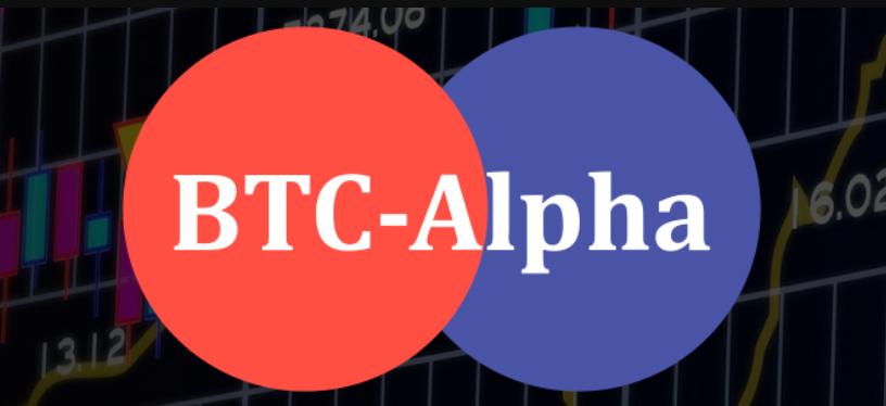 Регистрация в BTC-Alpha