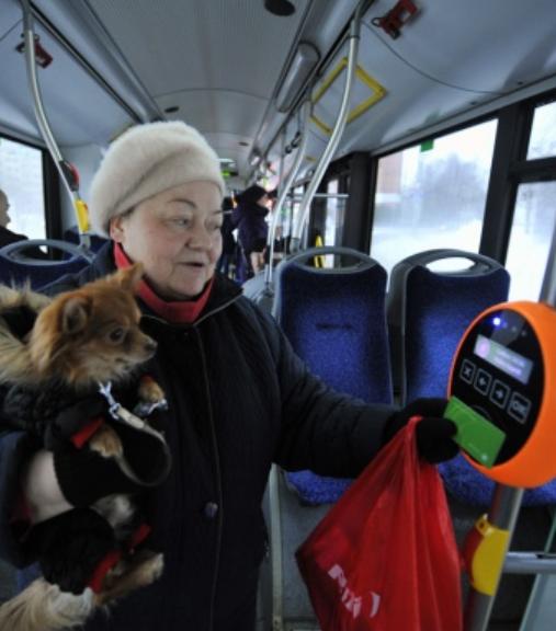 Кто имеет право ездить бесплатно на общественном транспорте