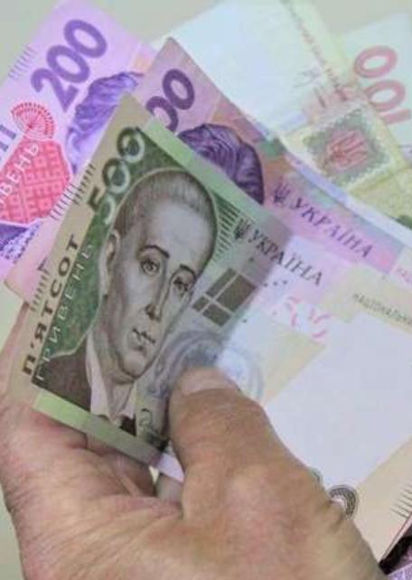 Деньги в Украине