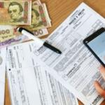 Нужно ли платить за коммунальные услуги на карантине?