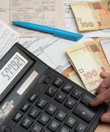 Способы оплаты коммунальных услуг на карантине