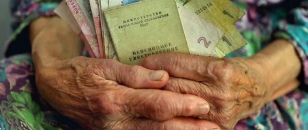 Как узнать о пенсионном стаже?