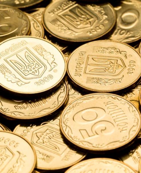 Номиналы монет и их стоимость