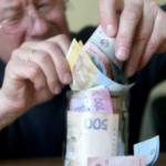 Сколько пенсионеров получают выплаты в 2020