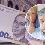 Повышение пенсионного возраста в Украине
