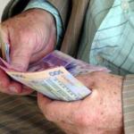 Средний размер пенсионных выплат в Украине
