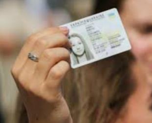Новая ID-карта