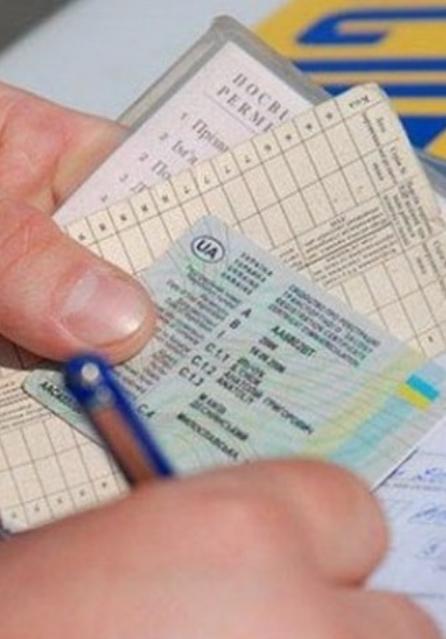 как получить водительские права в 2020 году