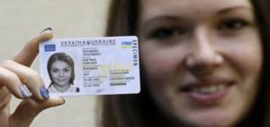 Стоимость новой ID-карты