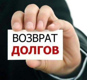 Почему за год в Украине увеличилось количество должников на 300 тысяч: где больше всего неплательщиков