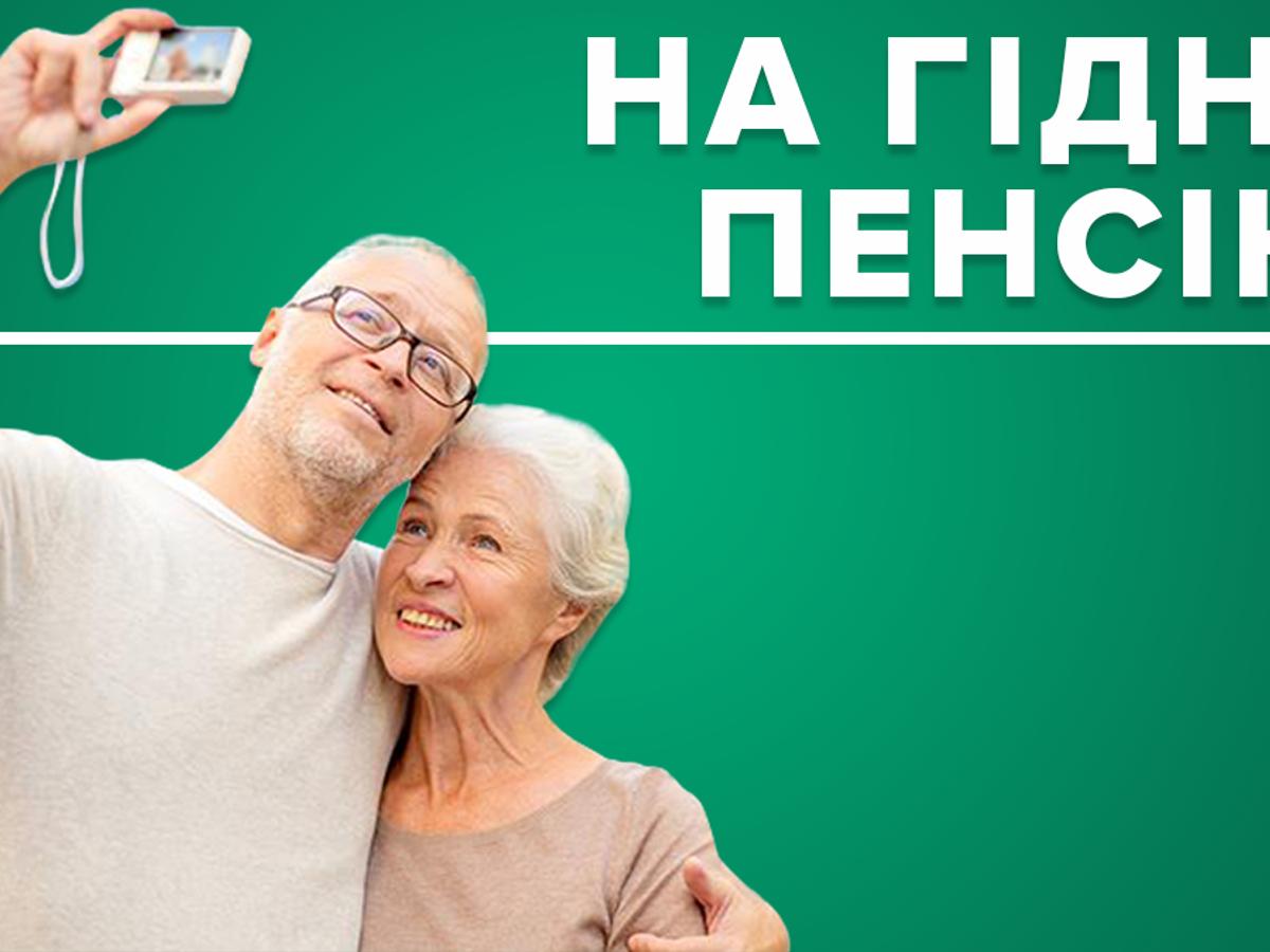 7 идей накопить на беззаботную старость
