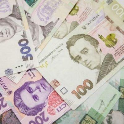 Отзывы о кредитах в Киеве