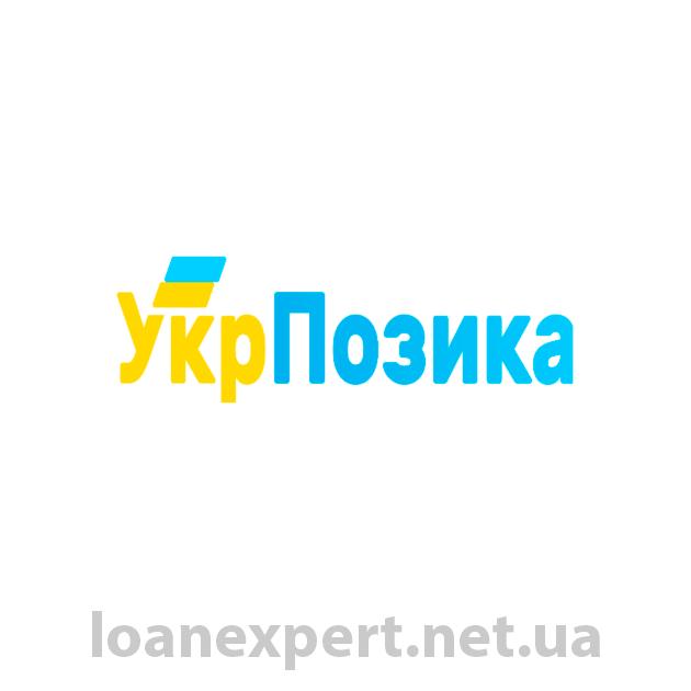 УкрПозика
