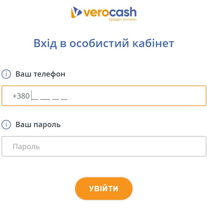 Вход в Личный Кабинет VeroCash
