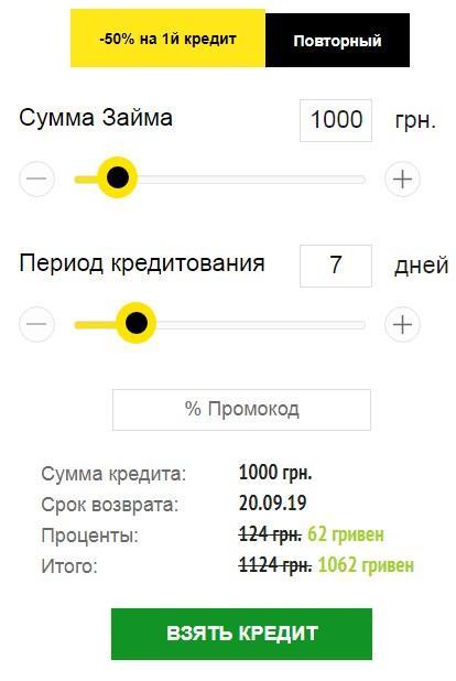 получить деньги на карту онлайн