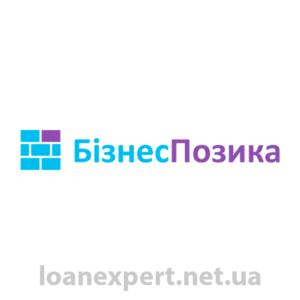 Как оформить и получить в BiznesPozika кредит?