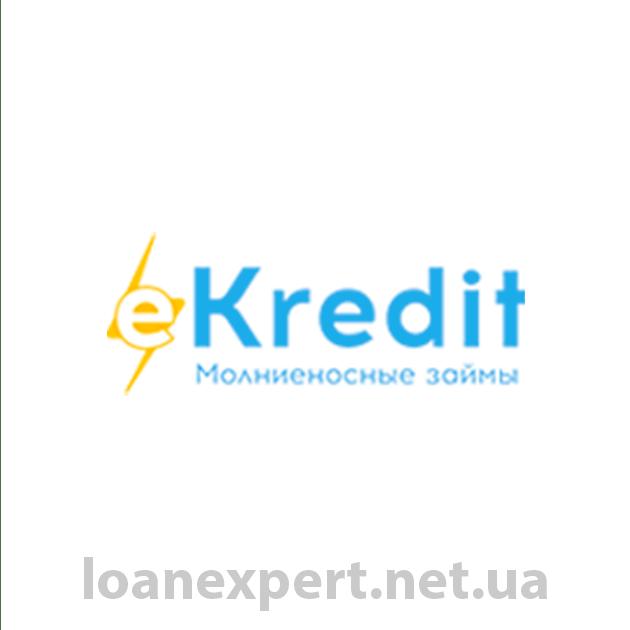 Екредит
