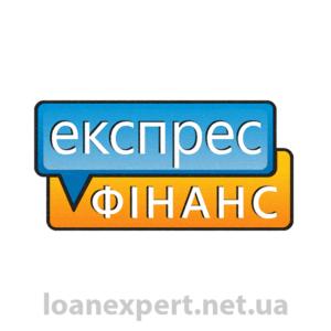 Кредит онлайн и наличными в Експрес Фінанс