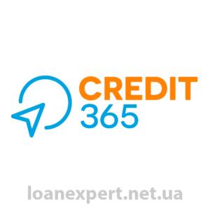 Получить кредит в credit365