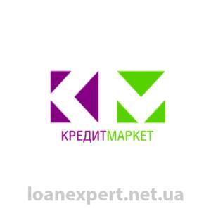 онлайн займ в КредитМаркет