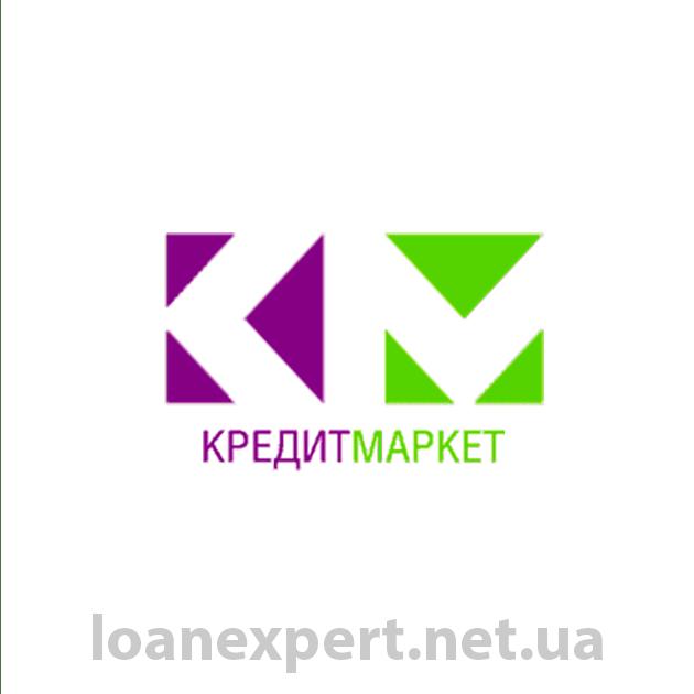 КредитМаркет: отзывы клиентов и условия займа
