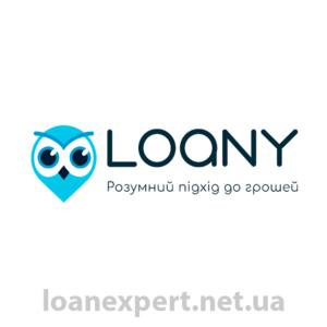 Деньги наличными и онлайн loany