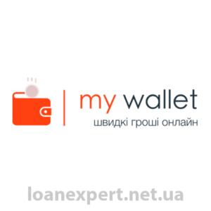 онлайн займ в MyWallet
