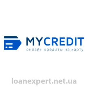 Получить кредит от MyCredit